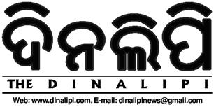 dinalipi newspaper logo